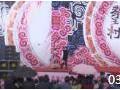 2019云南省马关县拳王村花山节 (6播放)
